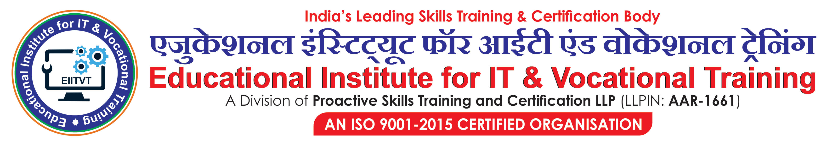Educational Institute for IT & Vocational Training